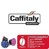 Кава в капсулах Caffitaly Gusto Forte