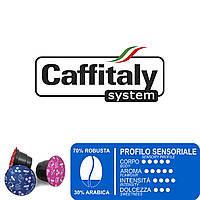 Кава в капсулах Caffitaly Crema
