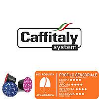 Кава в капсулах Caffitaly Extrabar
