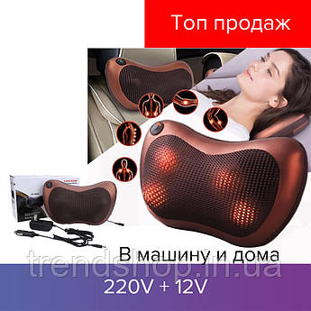 Роликовый массажер для спины и шеи Massage pillow GHM 8028 (массажная подушка)