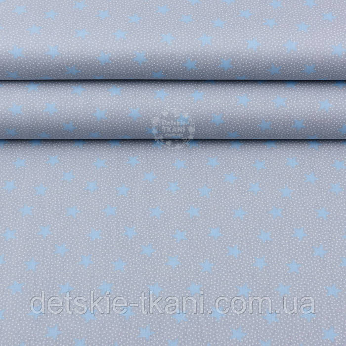 """Ткань шириной 240 см """"Звёздочки с пшеном"""" голубые на сером №2039"""