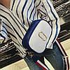 Маленькая трехцветная сумочка, фото 8