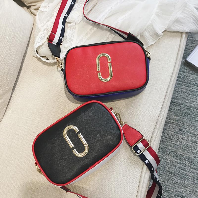 Маленькая трехцветная сумочка