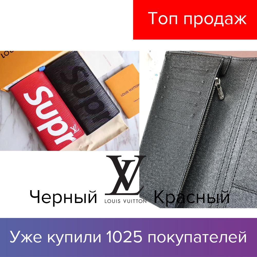 71d8c593f4ed Louis Vuitton Supreme - клатч унисекс, кожа, черный и красный, Луи Вутон  Суприм