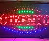 """Светодиодная LED вывеска """"Открыто"""" 55 Х 33 см, фото 3"""