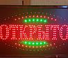 """Светодиодная LED вывеска """"Открыто"""" 55 Х 33 см, фото 2"""