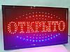 """Светодиодная LED вывеска """"Открыто"""" 55 Х 33 см, фото 5"""