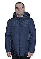 Демисезонная куртка больших размеров