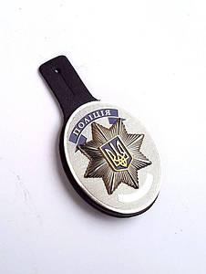 Держатель жетона полицейского из натуральной кожи