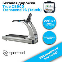 Беговая дорожка True CS900 Transcend 16 (Touch Screen)