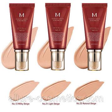 ББ крем Missha M Perfect Cover BB Cream 50мл