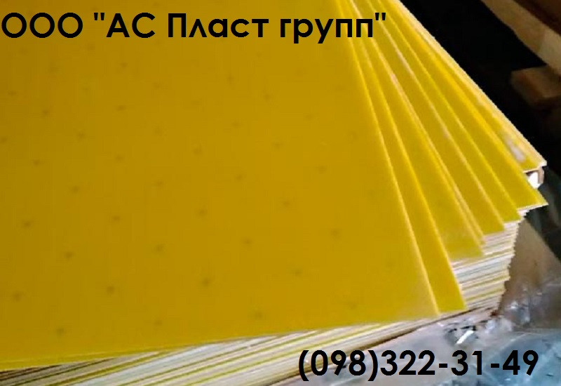 Стеклотекстолит СТЭФ-1, лист, толщина 2.0 мм, размер 1000х2000 мм.