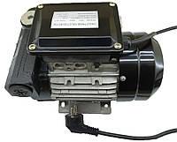 Насос для перекачки дизельного топлива 220 Вольт, 80 л/мин - AC 220-80