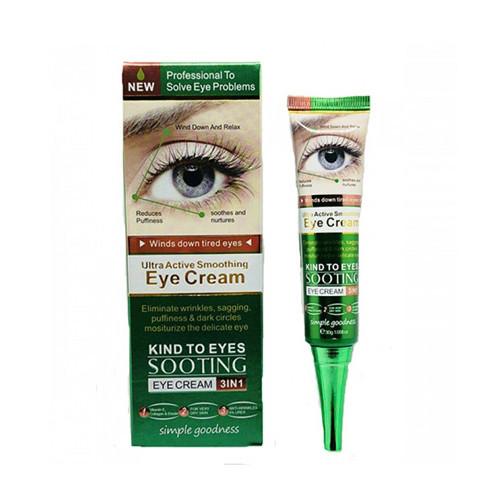Крем для шкіри навколо очей WOKALI Ultra Active Smoothing Eye Cream