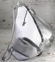 """291-4 Натуральная кожа, Городской рюкзак кожаный серебро рюкзак женский белый рюкзак с карабином """"антивор"""", фото 2"""