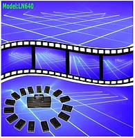 Лазер лучевой для лазерной сети LanLing  LN640-1 300mW, синий, 1 шт.