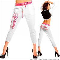Белые спортивные штаны женские