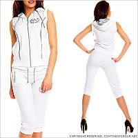 Летний белый спортивный костюм