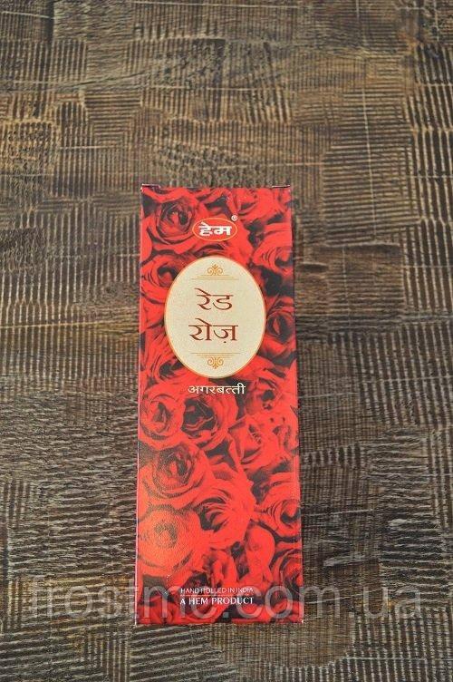 Індійські пахощі-червона троянда