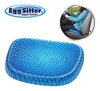 Ортопедическая подушка Egg Sitter