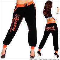 Женские спортивные штаны с манжетами