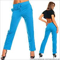 Ярко-голубые штаны