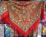 Імбир 1496-5, павлопосадский вовняну хустку з шовковою бахромою, фото 8