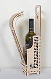 Коробка для вина, фото 2