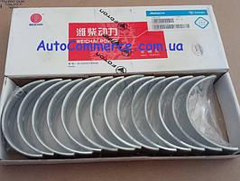 Вкладыши коренные WD615, WP10 STD FOTON 3251/2 (Фотон 3251/2)