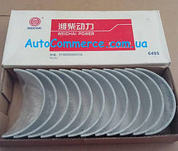 Вкладыши коренные WD615, WP10 STD FOTON 3251/2 (Фотон 3251/2), фото 2