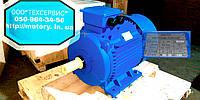Электродвигатели общепромышленные АИР280М4У2 132 кВт 1500 об/мин ІМ 1081