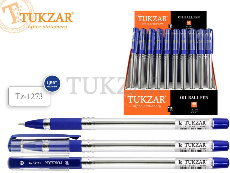 TZ 1273 Ручка шариковая с чернилами на масляной основе 0,5мм, СИНЯЯ TUKZAR