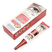 Крем для кожи вокруг глаз WOKALI Eye Cream for Dark Circles 30 г
