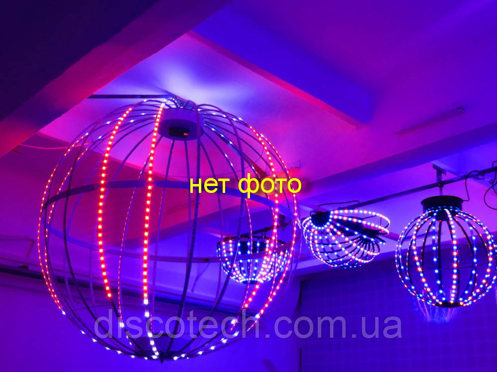 Сфера диаметр- 550мм, 24луча, 48пикс/луч, шаг-16мм (1152пикс, 288W, БП-300W/5V-1шт)