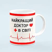 Чашка Найкращий доктор