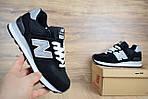 Женские кроссовки New Balance 574  черные + cерая N, фото 8