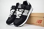 Женские кроссовки New Balance 574  черные + cерая N, фото 2