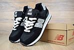 Женские кроссовки New Balance 574  черные + cерая N, фото 10