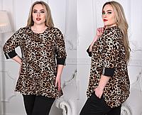 Костюм женский с леопардовым принтом, с 50-58 размер, фото 1