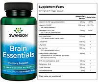 Swanson, Активатор мозга Brain Essentials, 60 капсул
