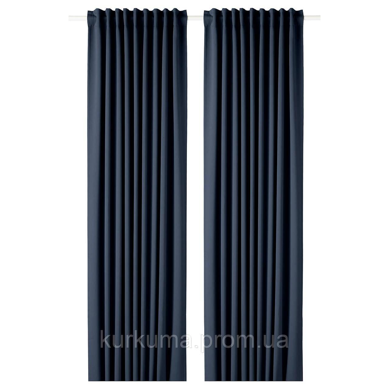 IKEA MAJGULL Гардины, пара, темно-синий  (203.410.36)