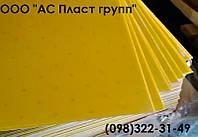 Стеклотекстолит СТЭФ-1, листовой, толщина 20.0 мм, размер 1000х2000 мм.