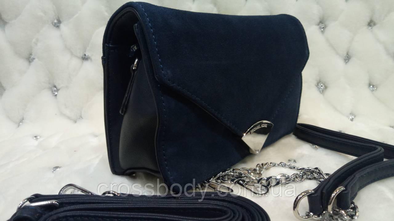 a2817fadc8da Michael Kors в стиле сумка , цена 1 410 грн., купить в Львове — Prom ...