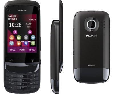 Мобильный телефон Nokia C2-03 Chrome Black