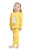 Піжама дитяча (бавовна з начосом) Наталюкс 99-4602