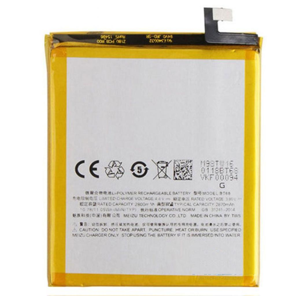 Аккумуляторная батарея Meizu for M3 (BT68 / 53652)