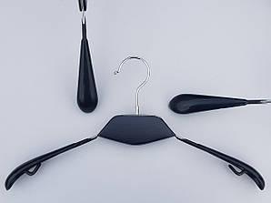 Плечики металлические в силиконовом покрытии широкие с вставкой из дерева черного цвета, 40 см
