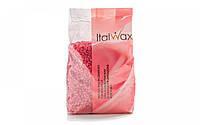 Гранулированый воск для депиляции Роза (Винный) Ital Wax.500гр