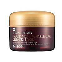 Ретиноловая питательная ночная маска от морщин Mizon Good Night Wrinkle Care Sleeping Mask