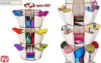 Органайзер -карусель для обуви и одежды Smart Carousel Organizer
